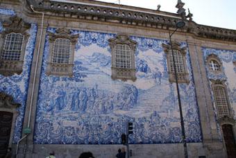 Mur latéral de l'église do Carmo