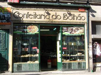 Confeiyaria do Bolhao