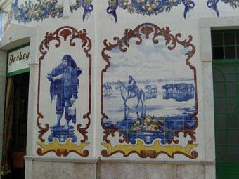 VILA FRANCA DE XIRA MARCHE 2